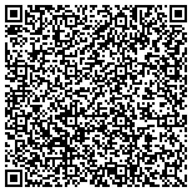 QR-код с контактной информацией организации StroyLux (СтройЛюкс), ТОО