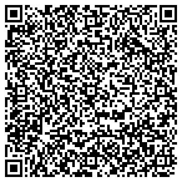 QR-код с контактной информацией организации Белый Аист, ТОО