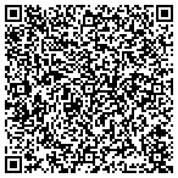 QR-код с контактной информацией организации Владигер-Тур, ТОО