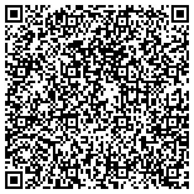 QR-код с контактной информацией организации Кифато МК Центральная Азия, ТОО