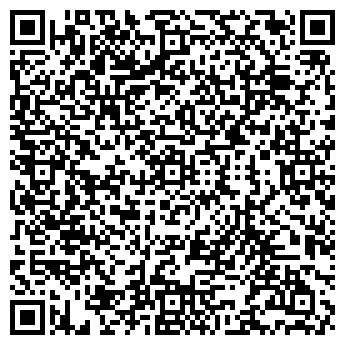 QR-код с контактной информацией организации Жартас, ТОО