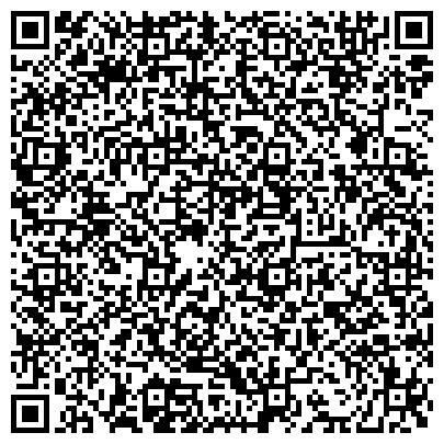 QR-код с контактной информацией организации Asia Intercommunications (Азия Интеркоммуникейшенс), ТОО