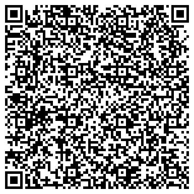 QR-код с контактной информацией организации Almat Construction (Алмат конструкшион), ТОО