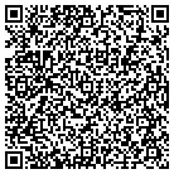 QR-код с контактной информацией организации Евро-Каз Строй, ТОО