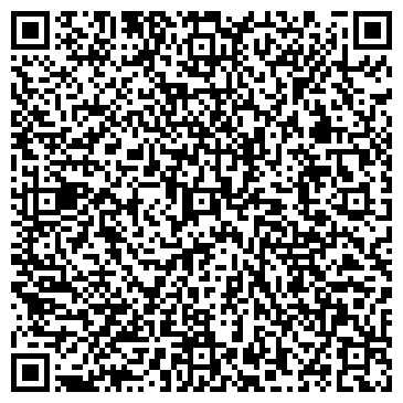 QR-код с контактной информацией организации Эврика, ТОО