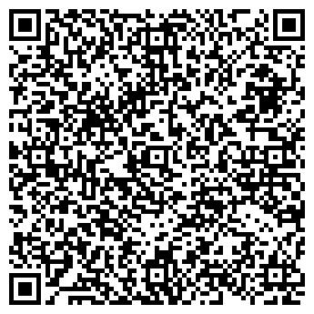 QR-код с контактной информацией организации АБД сервис, ТОО