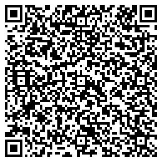 QR-код с контактной информацией организации Продпак, ТОО