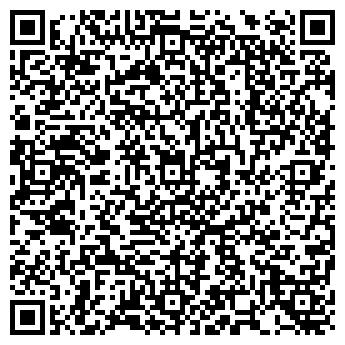 QR-код с контактной информацией организации Филиал Витрина плюс, ТОО