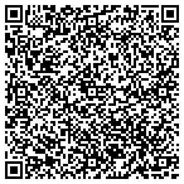 QR-код с контактной информацией организации Предприятие с иностранными инвестициями ТОО «Торговый Дом Гекса-Азия»