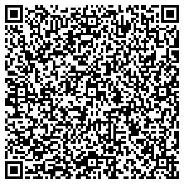 """QR-код с контактной информацией организации Интернет магазин """"Чудо-Дом"""""""