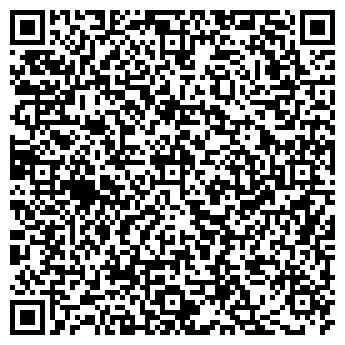 """QR-код с контактной информацией организации ТОО """"КазАмико"""""""