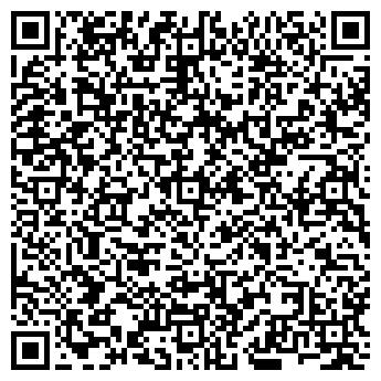 """QR-код с контактной информацией организации ООО """"БИА-сфера"""""""