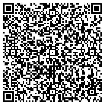 """QR-код с контактной информацией организации ТОО """"КРЕДО+"""""""