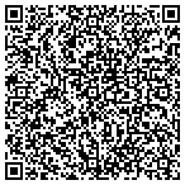 """QR-код с контактной информацией организации ТОО """"КАЗКОР"""" (KAZKOR Co. LTD.)"""