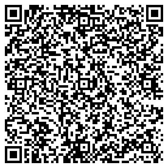 QR-код с контактной информацией организации ТОО Адам ЛТД