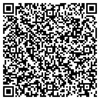 QR-код с контактной информацией организации Корпус А
