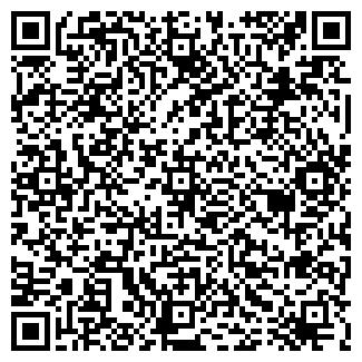 QR-код с контактной информацией организации S.COM.S