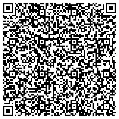 """QR-код с контактной информацией организации ТОО """"LUX Medical (ЛЮКС Медикал)"""""""