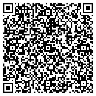 """QR-код с контактной информацией организации ИП """"Баракат"""""""