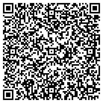 """QR-код с контактной информацией организации TOO """"INTENTO"""""""