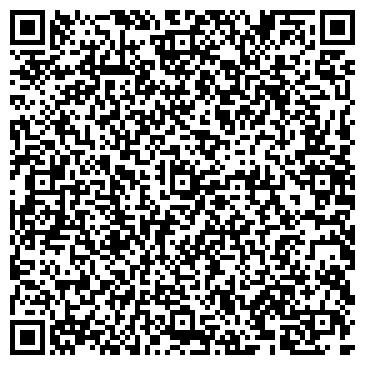 QR-код с контактной информацией организации ТОО «OXY Products / ОКСИ Продактс»