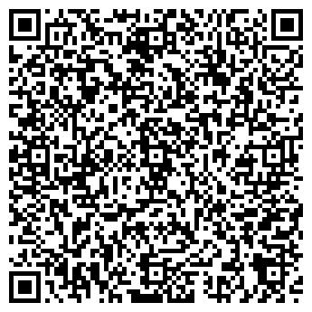 QR-код с контактной информацией организации интернет - магазин UAmarket