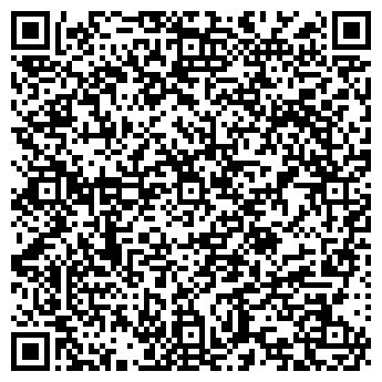 QR-код с контактной информацией организации МЭРИМАКС ТУР