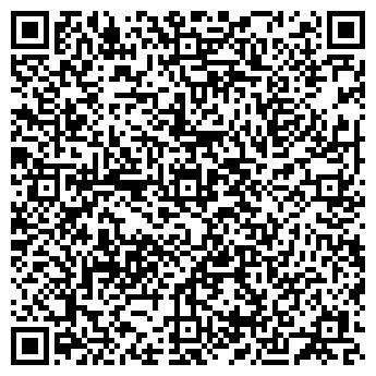 QR-код с контактной информацией организации GLOBEX CENTRAL ASIA, ТОО
