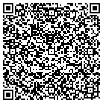 QR-код с контактной информацией организации VitaS (ВитаС), ПТ