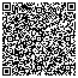 QR-код с контактной информацией организации Сартал, ТОО