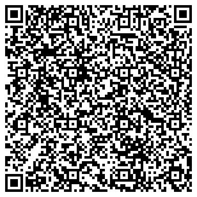 QR-код с контактной информацией организации Сибэст Казахстан,ТОО