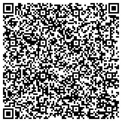 QR-код с контактной информацией организации Казахстан-Тасымал, ТОО