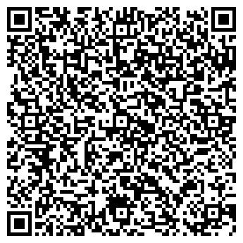 QR-код с контактной информацией организации Эра Водолея, ТОО