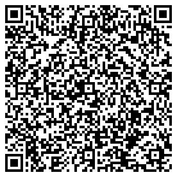 QR-код с контактной информацией организации Кемел-фарм, ТОО