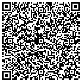 QR-код с контактной информацией организации Махашев А. С., ИП