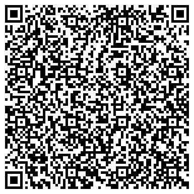 QR-код с контактной информацией организации Фирма Илья, ТОО
