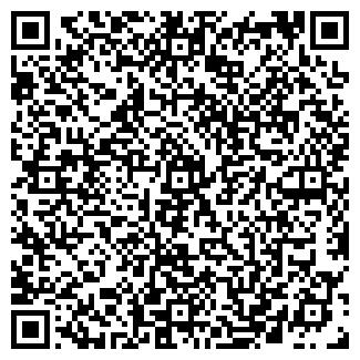 QR-код с контактной информацией организации Фарма Мир, ТОО