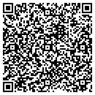 QR-код с контактной информацией организации Ромат, ТОО