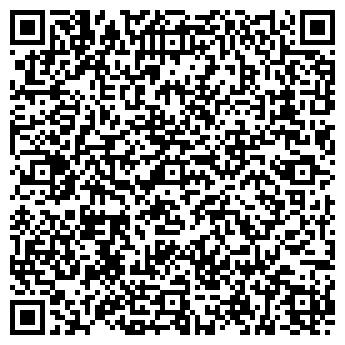 QR-код с контактной информацией организации Эндо Сервис, ТОО