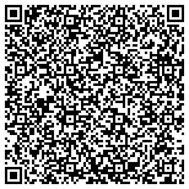 QR-код с контактной информацией организации Пиликан (Сontex), ТОО