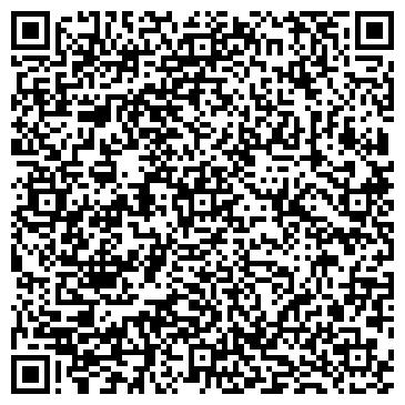 QR-код с контактной информацией организации Виталюкс-Азия, ТОО