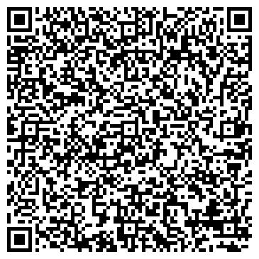 QR-код с контактной информацией организации Alpen Pharma (Альпен Фарма), ТОО
