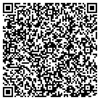 QR-код с контактной информацией организации A.N.P.(АНП), ТОО