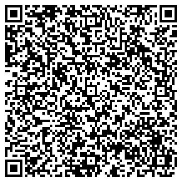 QR-код с контактной информацией организации Медиус, ТОО