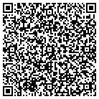 QR-код с контактной информацией организации Simpos (Симпос), ТОО