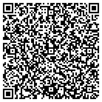 QR-код с контактной информацией организации Vita-Vent, АО