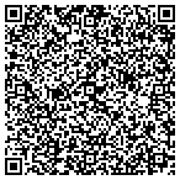 QR-код с контактной информацией организации Grand Lens(Гранд Ланс), ТОО