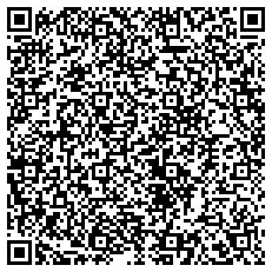 QR-код с контактной информацией организации Фармация юниверсал, оптово-торговая компания, ТОО