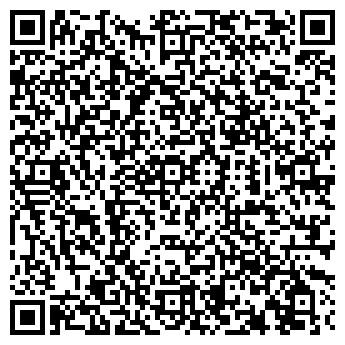 QR-код с контактной информацией организации А Фарм, ТОО