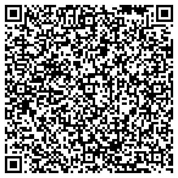 QR-код с контактной информацией организации Техмед, торговая компания, ТОО